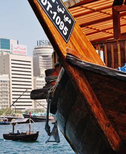Dubai Boat
